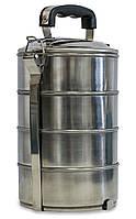 Распродажа! Набор пищевых контейнеров для еды (4 шт./уп.) Handle Pots, пищевые контейнеры-судки из нержавейки, фото 1