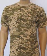 Камуфляжная футболка Пиксель ВСУ