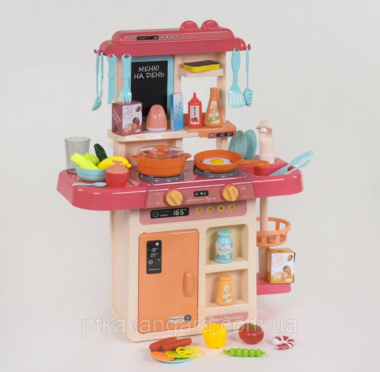 """Игровой набор """"Сучасна Кухня"""" световые и звуковые эффекты, 2 вида, 42 аксессуара, течет вода, """"FUN GAME"""" 7426"""