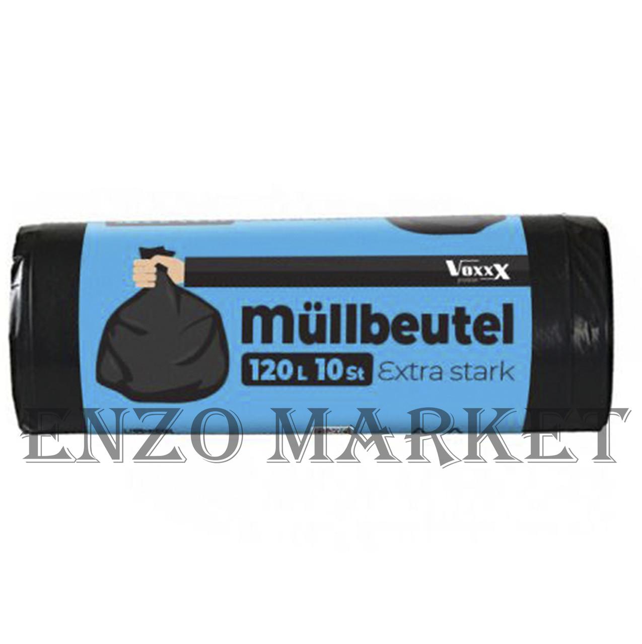 Пакеты для мусора Mullbeute LDPE 120 литров/10 штук