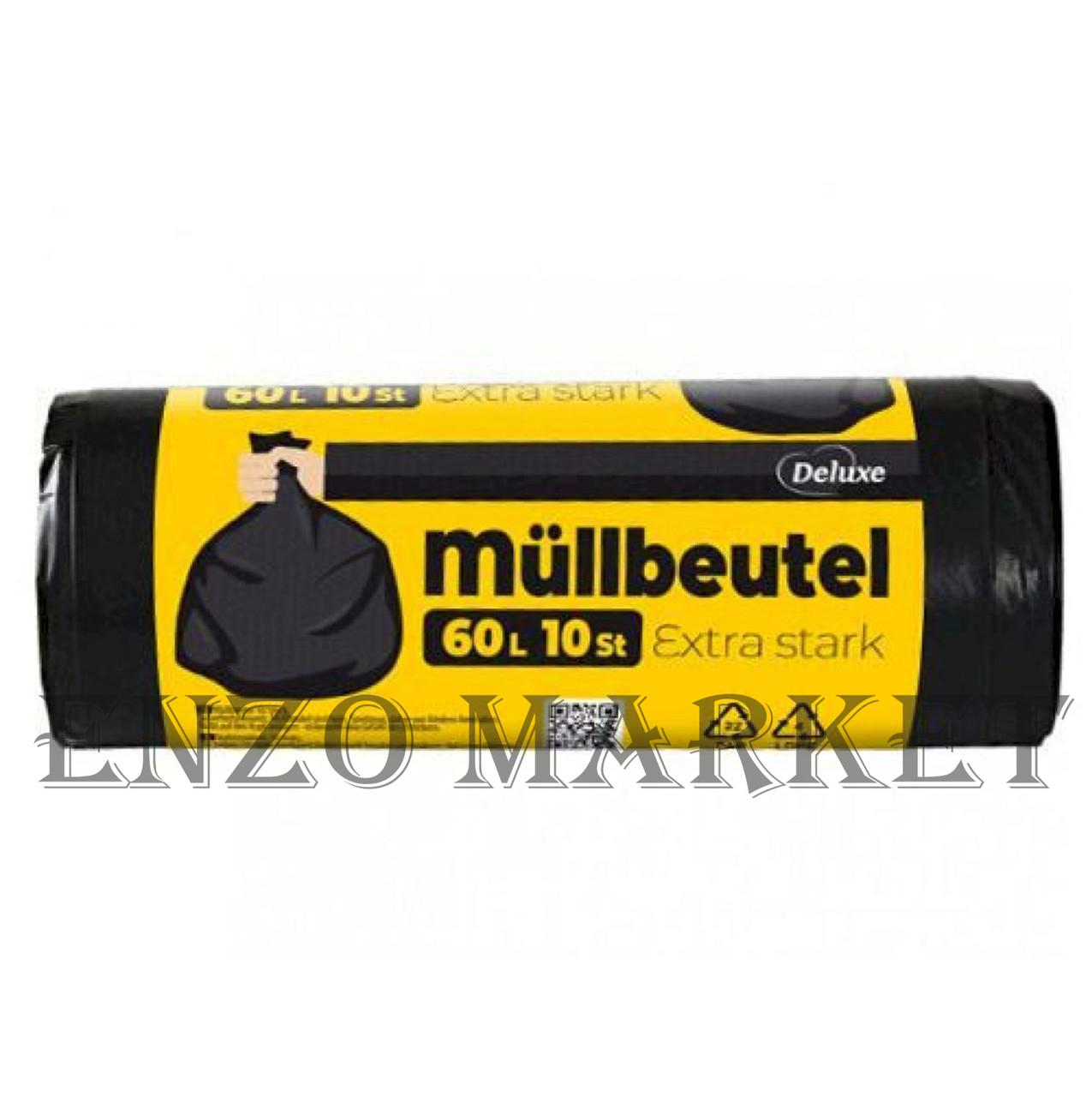Пакеты для мусора Mullbeute LDPE 60 литров/10 штук