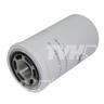 Топливный фильтр для Bobcat S100