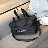 Спортивная мужская сумка. Женская сумка для тренировок, в бассейн с отделом для обуви и влажных вещей КСС71-1, фото 1