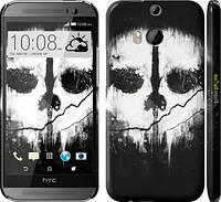 "Чехол на HTC One M8 Call of Duty череп ""150c-30"""
