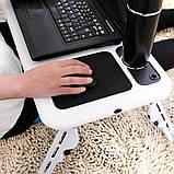 Стіл підставка під ноутбук Портативний розкладний столик трансформер з охолодженням для ноутбука E-TABLE, фото 9