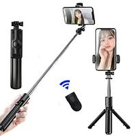 Штатив для телефона и камеры подставка трипод тренога держатель крепеж