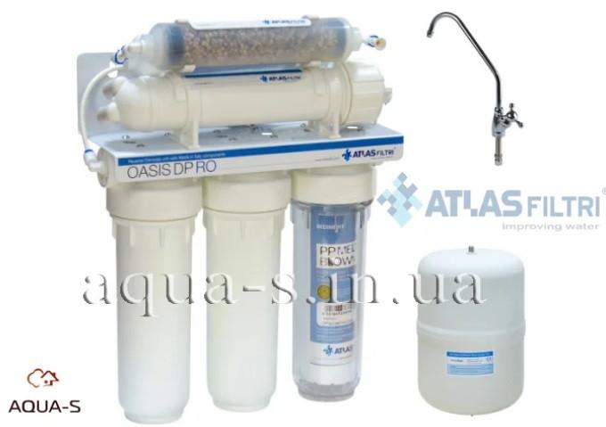 Система обратного осмоса Atlas Filtri OASIS DP STANDARD (5-ступенчатая) RE6075310