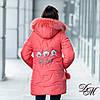 """Зимняя куртка для девочки """"Брида"""" коралл, фото 4"""
