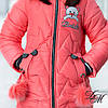 """Зимняя куртка для девочки """"Брида"""" коралл, фото 2"""