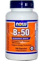 Комплекс Витаминов В-50, 100 капсул, купить, цена, отзывы