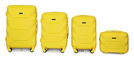 Набор чемоданов 4 штуки в 1 Fly К147 на 4 колесах Желтый