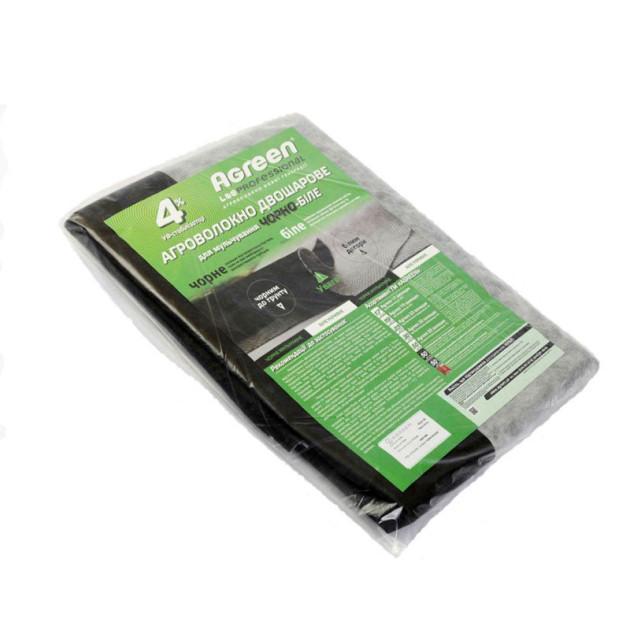 Чорно-біле агроволокно фасоване в пакетах, пакетоване