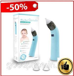 Детский аспиратор для носа, электронный назальный аспиратор, безопасный соплеотсос для носа с аккумулятором