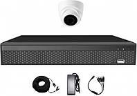 Комплект AHD видеонаблюдения на 1 купольную камеру CoVi Security AHD-1D KIT