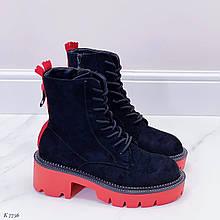 Женские ботинки ДЕМИ черные с красным на шнуровке эко замша