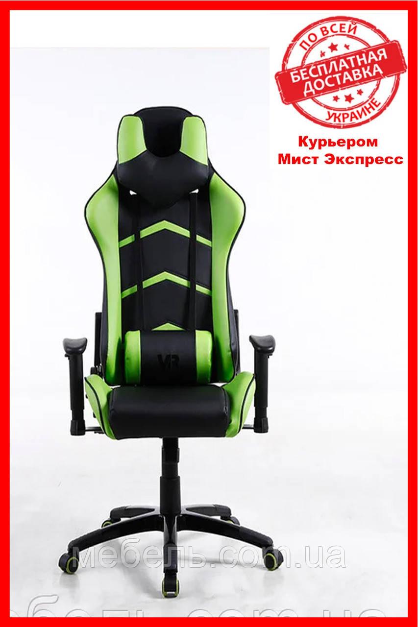 Геймерское компьютерное кресло VR Sportdrive Game Green SD-31. Кресло игровое