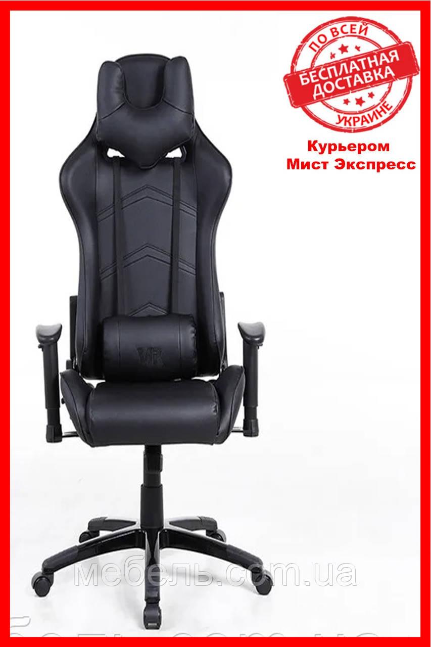 Комп'ютерне ігрове геймерське дитяче крісло VR Sportdrive Game Black SD-30