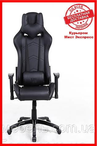 Комп'ютерне ігрове геймерське дитяче крісло VR Sportdrive Game Black SD-30, фото 2