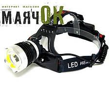 Налобный фонарь WD-112, T6+COB, Zoom, фото 2