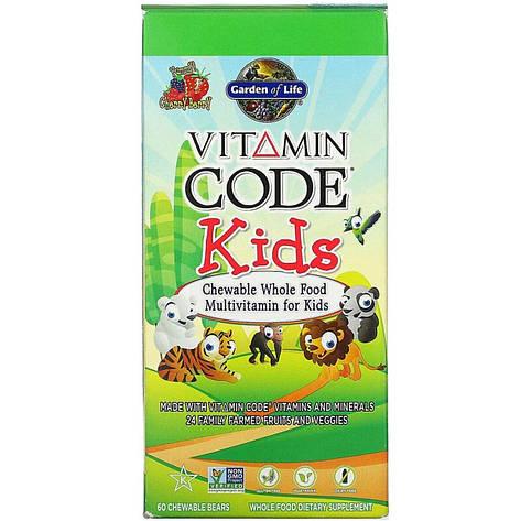 Поливитамины для детей, вкус вишни, Vitamin Code, Garden of Life, 60 жевательных мишек, фото 2