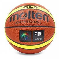 Мяч баскетбольный Molten (PU №5) GL5
