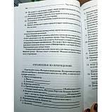 """Книга """"Таро Уэйта как система: теория и практика"""" Андрей Костенко, фото 2"""