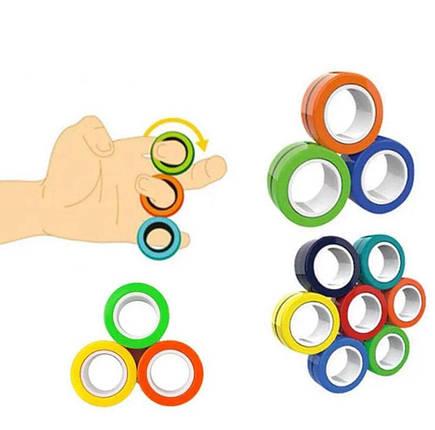 Магнитные кольца спинеры Разноцветы, фото 2