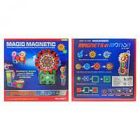 Магнитный конструктор 37 дет, магнитный конструктор,детские конструкторы,конструкторы для ребенка,конструктор