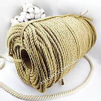 Джутовая веревка для рукоделия 8 мм х 200 м канат из трёх прядей