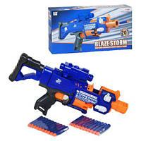 """Бластер """"Blaze storm"""" 20 патронов, ZECONG TOYS, детские пистолеты и автоматы,игрушки для мальчиков,детские"""