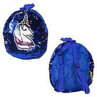 "Рюкзак детский ""Единорог"" (синий), рюкзак,сумки,городской рюкзак,рюкзаки школьные"