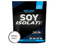 Соевый протеин изолят Willmax Soy Isolate 900 г
