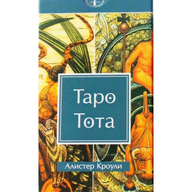 Карты Таро ТОТА, Алистер Кроули (Aleister Crowley), ANKH