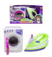 Стиральная машина с утюгом, игрушки для девочек,детская бытовая техника,детская игрушечная бытовая