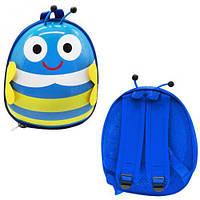 "Детский рюкзак ""Пчёлка"" (голубой), рюкзак,сумки,городской рюкзак,рюкзаки школьные"