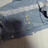 Пиджак джинсовый для девочки с кружевом., фото 2