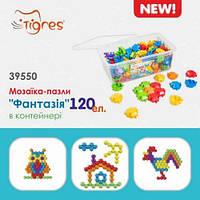 """Мозаика-пазлы """"Фантазия"""" 120 элементов, TIGRES, Мозаика для самых маленьких,Игра мозаика для детей,Мозаика"""