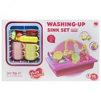 """Игровой набор """"Мойка"""", розовая, игрушки для девочек,дитяча кухня,Игрушечный набор посуды"""