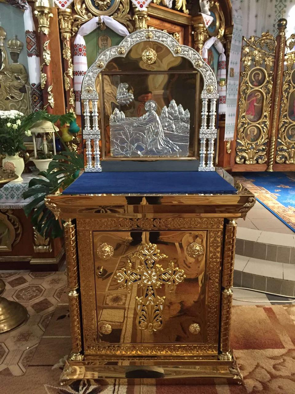 Церковный жертвенник с аркой и иконой (из булата)