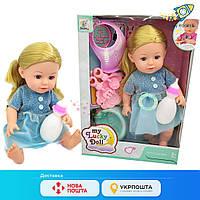 Кукла интерактивная говорящая. Кукла-пупс с аксесс. (бутылочка,слюнявчик,тарелочка),пьет воду, писает.