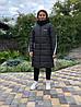 Зимнее подростковое пальто АКС-205