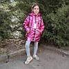 Детская демисезонная куртка пальто для девочки малиновая блеск 8-9 лет, фото 4