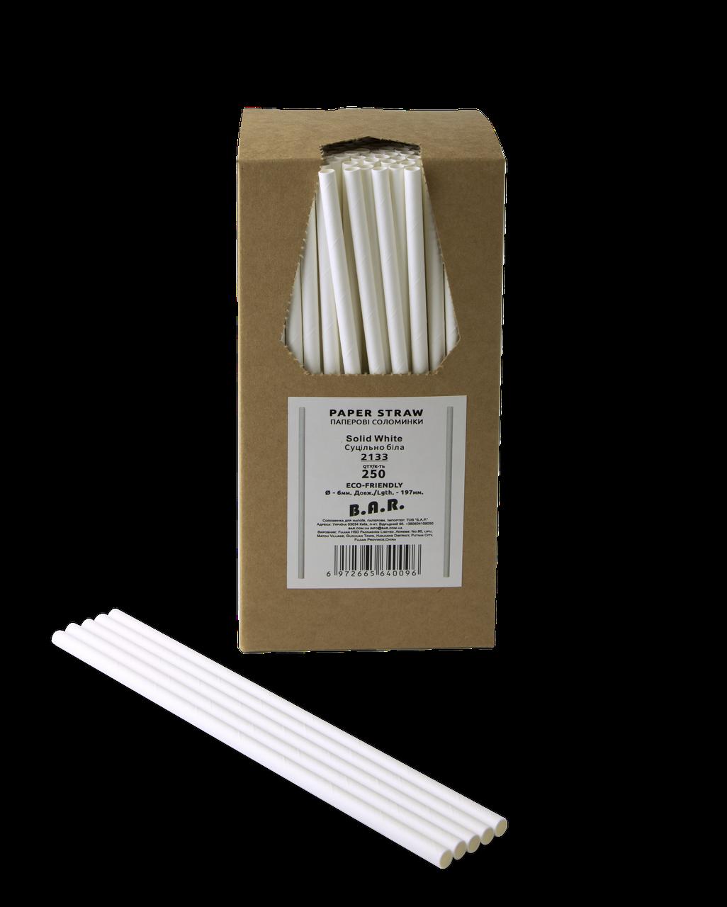Трубочка бумажная B.A.R. 197x6 мм, 250 шт. Белая (2133)