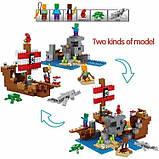 Конструктор 11170  My World Приключения на пиратском корабле, 404 детали, фото 2