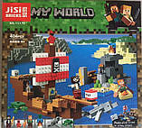 Конструктор 11170  My World Приключения на пиратском корабле, 404 детали, фото 6