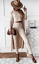 Женский ангоровый костюм  (кардиган,топ,брюки)новинка 2020