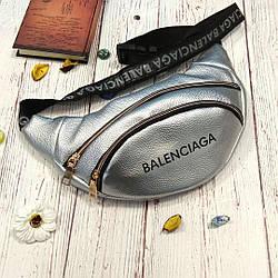 Стильная женская поясная сумочка бананка Balenciaga баленсиага Серебро Турция ViPvse