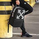 Стильный городской рюкзак OFF WHITE, оф вайт. Черный TOPvse, фото 2