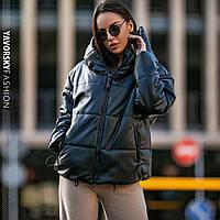 Куртка Yavorsky Соната жіноча трендова з капюшоном з еко шкіри оверсайз крою Gy1246