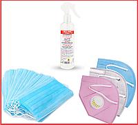 Дезинфицирующий НАБОР для защиты от вирусов (одноразовые маски+маски-респиратор+дезинфицирующее средство)